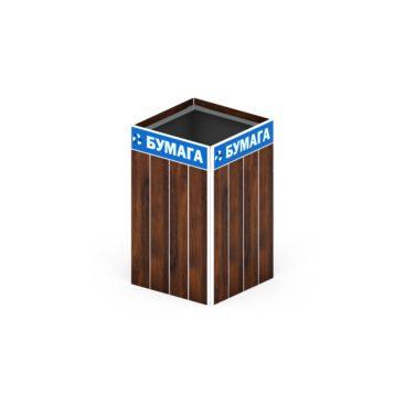 Урна Бумага МФ 50.01.07-03 купить по оптимальной цене производителя на aguna.pro
